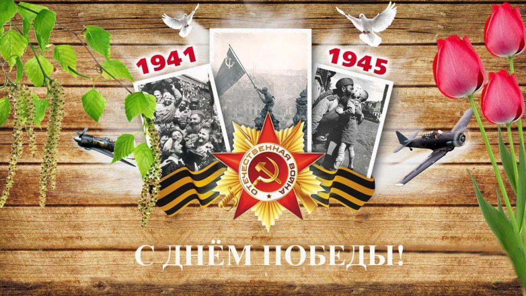 """9 мая ТОО """"ВентПремиум"""" поздравляет всех с ВЕЛИКИМ ДНЁМ ПОПЕДЫ!"""